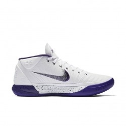 Nike Kobe A.D. Mid Baseline 922482-100