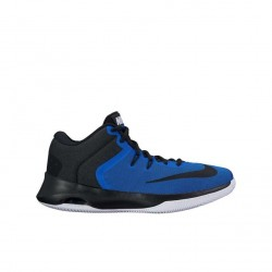 Nike Air Versitile II 921692-400