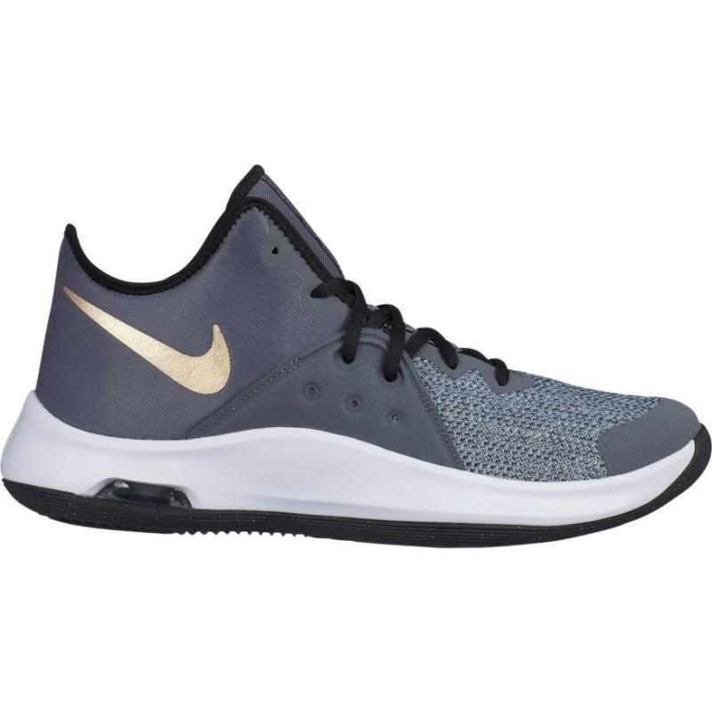 Nike Air Versitile III AO4430-007