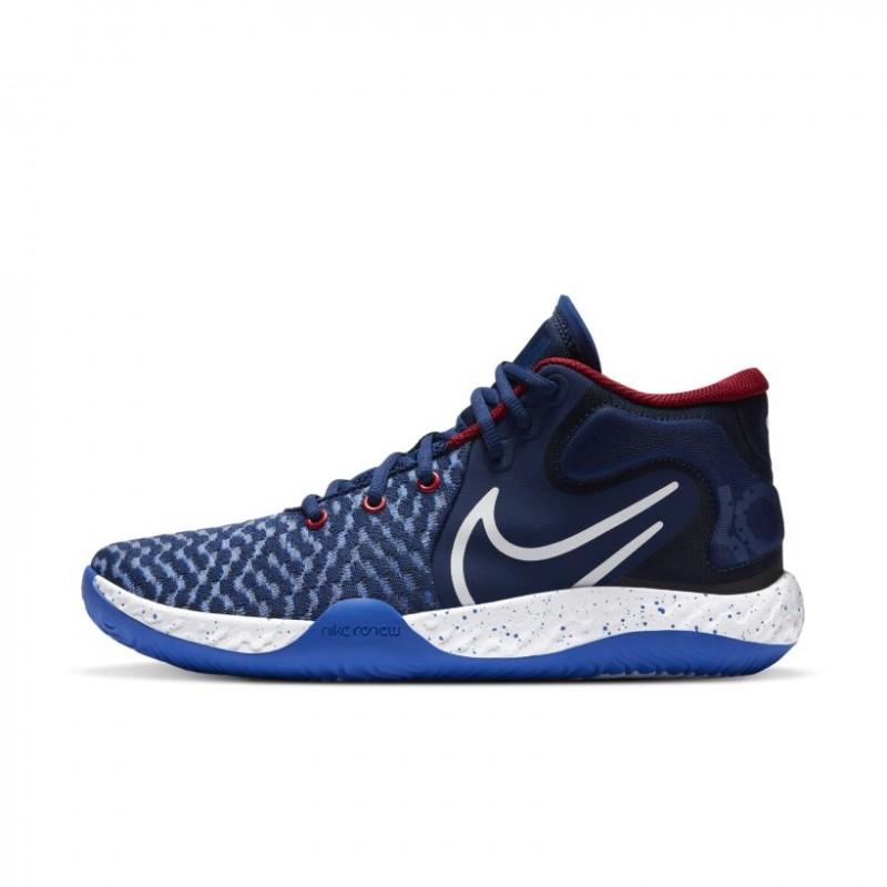 Nike KD Trey 5 VIII CK2090-402
