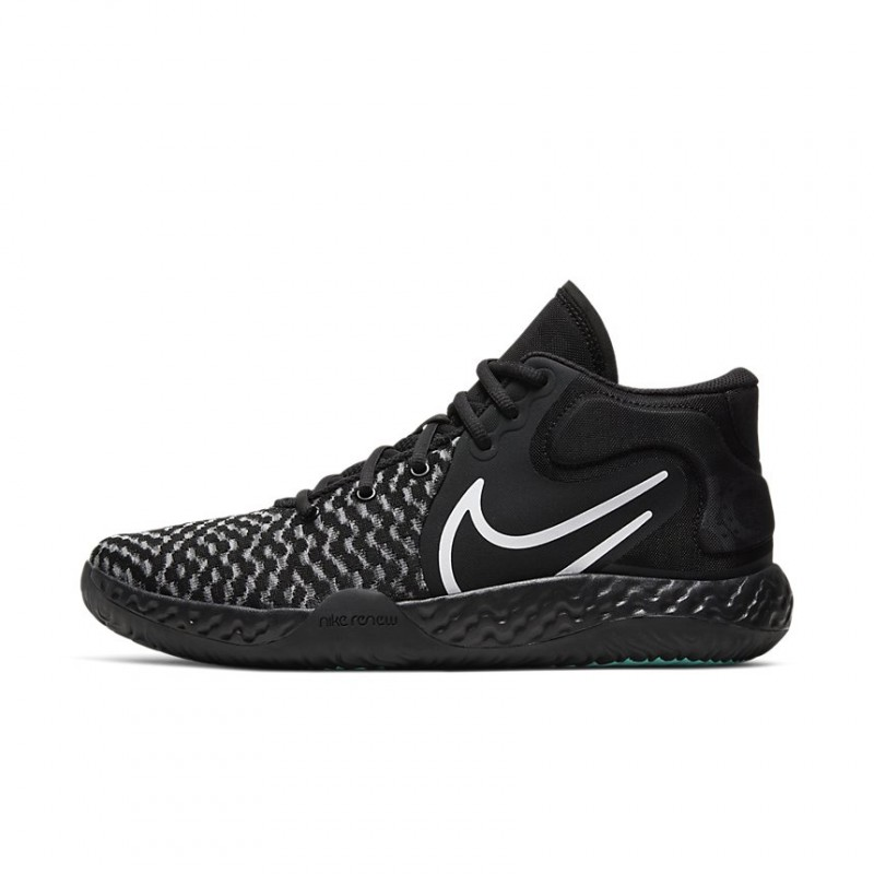 Nike KD Trey 5 VIII CK2090-003