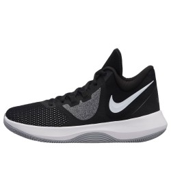 Nike Air Precision II AA7069-001